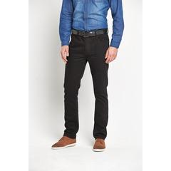 Goodsoul Belted Slim Fit Black Jeans