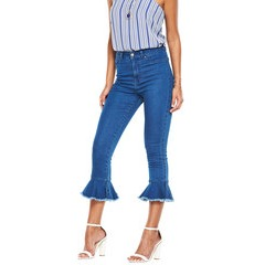 V By Very Petite High Rise Frill Hem Jeans