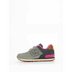New Balance 574 V Trainers