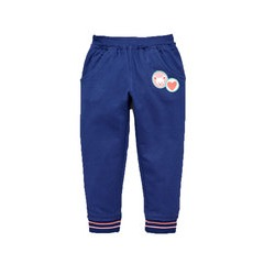 Ladybird Toddler Girls Pack Of Two Rib Cuffed Joggers