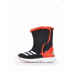 Adidas Lumilumi Boots