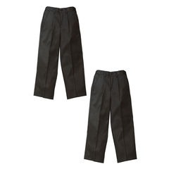 Top Class Boys Pack Of Two Pleat Front School Trousers