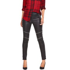 V By Very Coated Zip Knee Biker Jeans