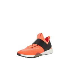 Nike Air Zoom Strong Trainers