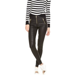 V By Very High Waisted Exposed Zip Biker Jeans
